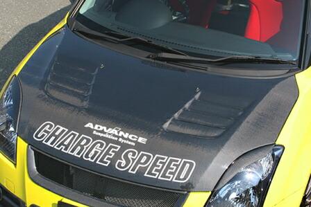 チャージスピード スイフトスポーツ ZC31S ボンネット FRP CHARGESPEED 撃速CHARGE SPEED 撃速チャージスピード