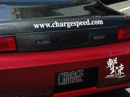 チャージスピード シルビア S14 前期 リアガーニッシュパネル CHARGESPEED 撃速CHARGE SPEED 撃速チャージスピード