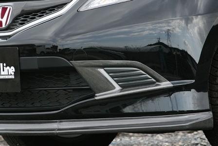 チャージスピード フィット GE8/9 前期 RS フロントバンパーサイドカウル カーボン CHARGESPEED BottomLine ボトムライン