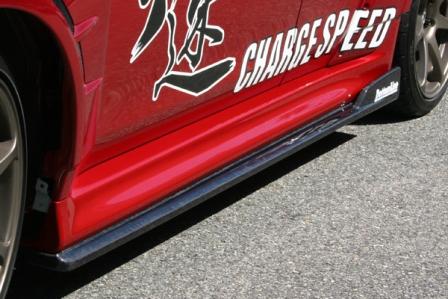 チャージスピード ランエボ ランサー CZ4A 後期 エボリューションX サイドボトムライン タイプ2 FRP CHARGESPEED BottomLine ボトムライン