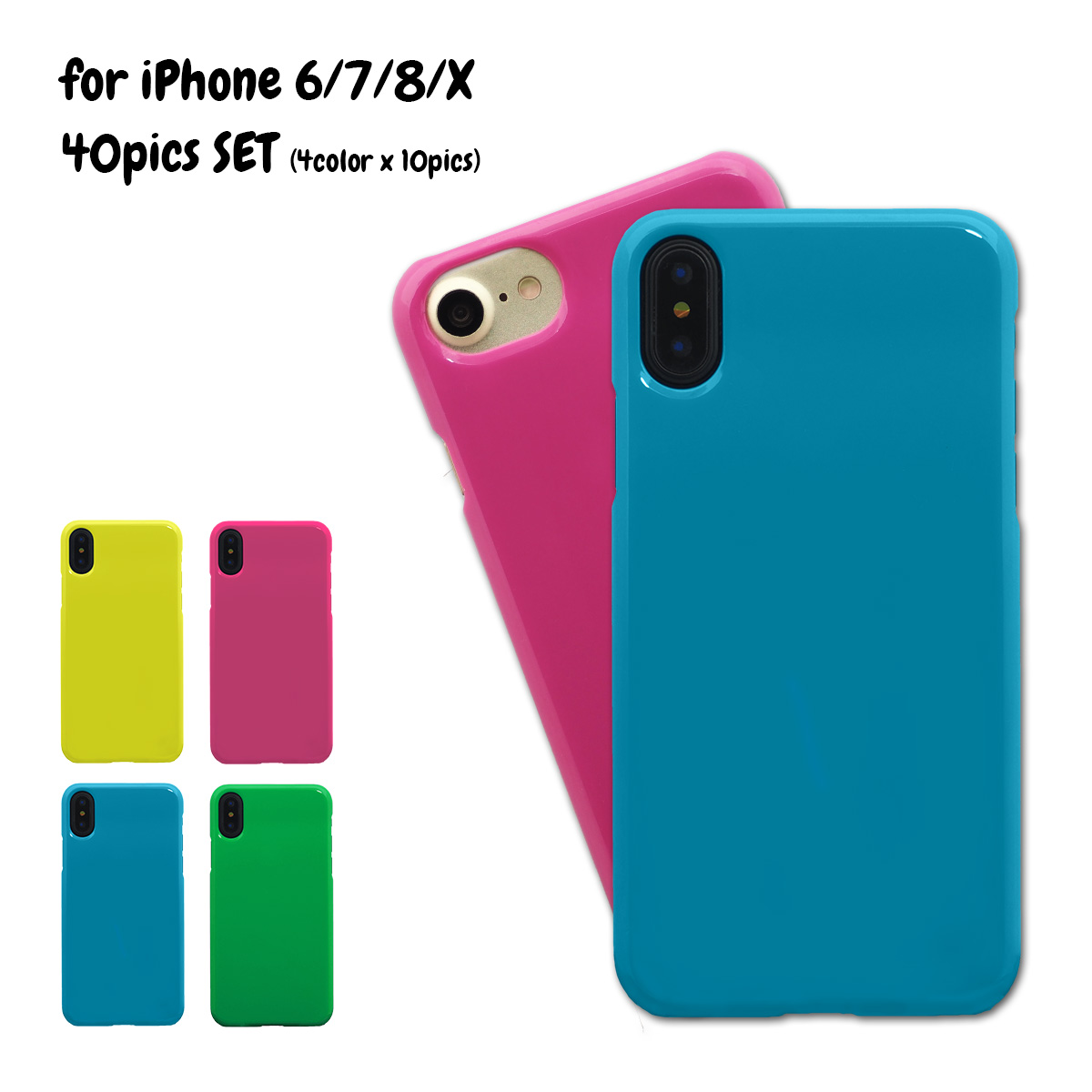 ハードケース 40枚セット スマホケース iphoneケース iphone x iPhoneX iphoneXS iPhone8 iPhone7 iPhone6 アイフォン カバー カラー カラフル