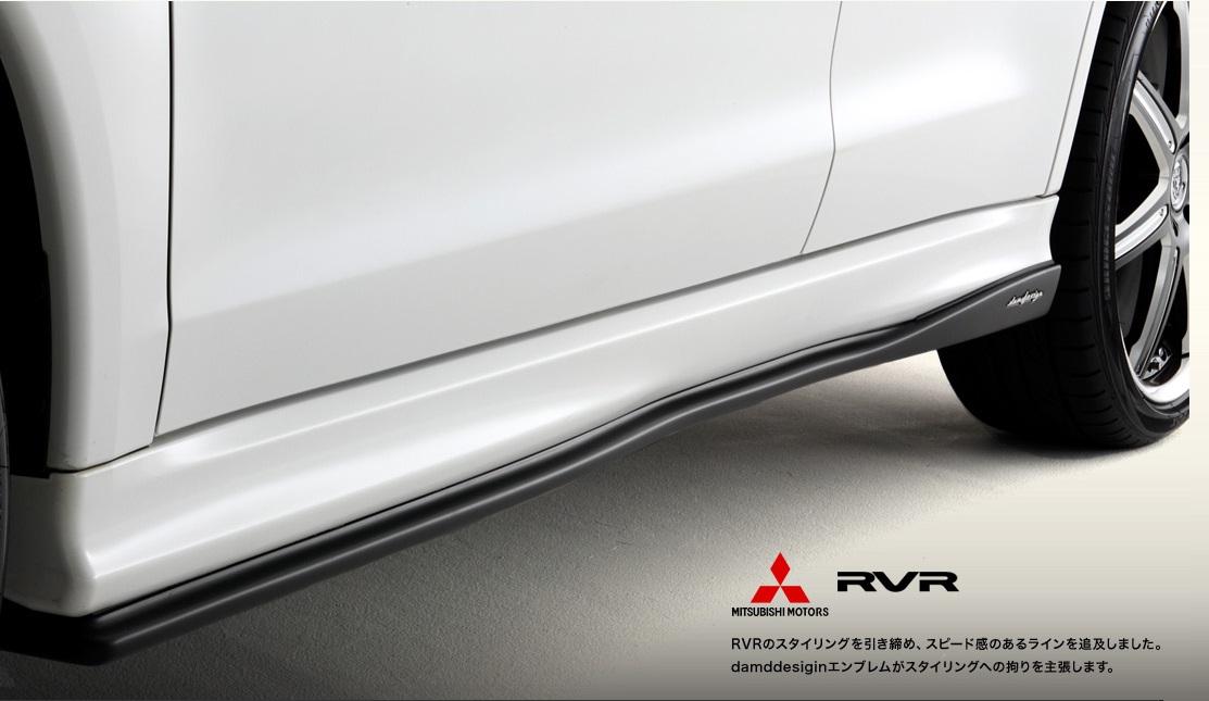 DAMD ダムド サイドスカートエクステンション RVR DBA-GA3W スタイリングエフェクト FRP