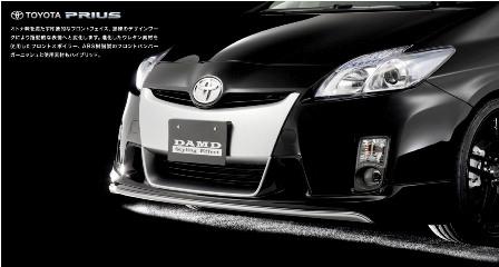 DAMD ダムド フロントバンパーガーニッシュ プリウス DAA-ZVW30 前期 スタイリングエフェクト ABS