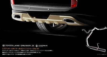 DAMD ダムド ダブル出マフラー ランドクルーザー ランクル CBA-URJ202W ZX スタイリングエフェクト SUS304