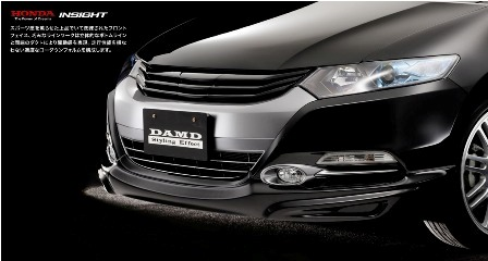 DAMD ダムド フロントアンダースポイラー インサイト DAA-ZE2 スタイリングエフェクト FRP