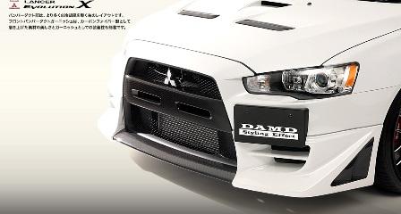 DAMD ダムド フロントハーフスポイラー ランエボX ランサー CZ4A エボリューションX スタイリングエフェクト カーボン