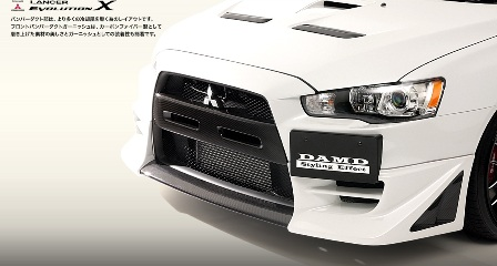 DAMD ダムド フロントバンパーダクトガーニッシュ ランエボX ランサー CZ4A エボリューションX スタイリングエフェクト FRP