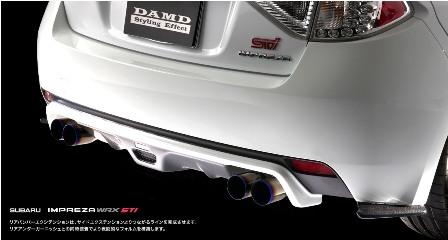 DAMD ダムド リアアンダーガーニッシュ インプレッサ GRB WRX-STI スタイリングエフェクト カーボン