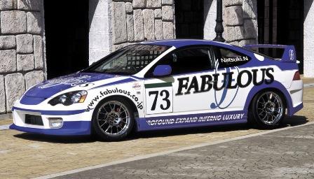 ファブレス インテグラ 3点セット FABULOUS