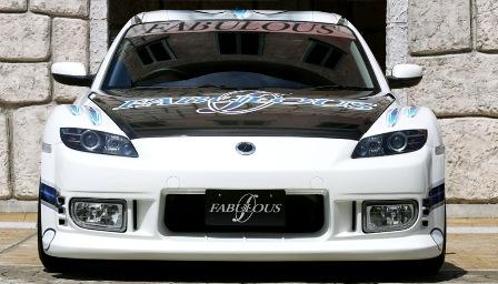 ファブレス RX-8 SE3P ボンネット FABULOUS