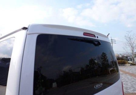 GIBSON ギブソン ハイエース 200系 標準 リアルーフスポイラー 未塗装 配送先条件有り