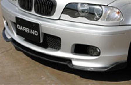 ガルビノ BMW 3シリーズ フロントリップスポイラー カーボン製 GARBINO