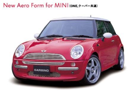 ガルビノ ミニ R50 クーパーONE サイドシル FRP製 GARBINO