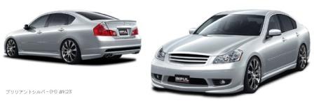IMPUL インパル フーガ Y50 サイドステップ FRP 未塗装 エアロダイナミックシステム650SE/650S