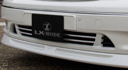 LXモード レクサス LS430 カラードバンパーエアロインテーク 塗装済 LX-MODE 配送先条件有り