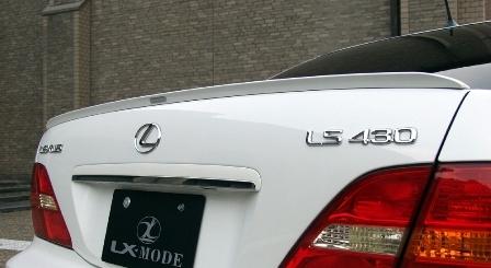 LXモード レクサス LS430 テールエンドデフレクター 未塗装 LX-MODE 配送先条件有り