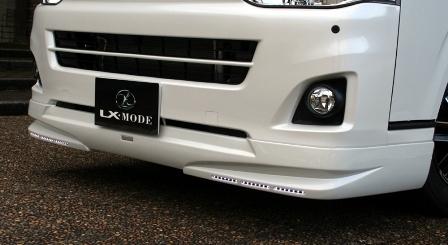 LXモード ハイエース 3型 カラードフロントスポイラー 塗装済 LX-MODE 配送先条件有り