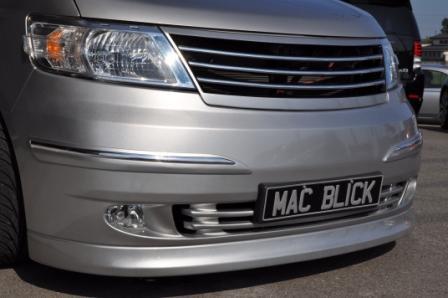mac マック セレナ C25 フロントバンパースポイラー FRP製 スターリングブリック STERLING BLICK