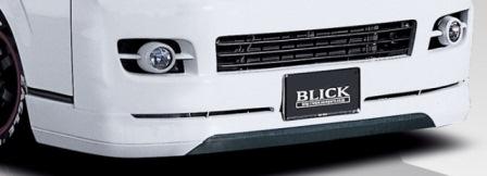 mac マック ハイエース 200系 1型 2型 フロントリップスポイラー FRP製/カーボン スターリングブリック STERLING BLICK
