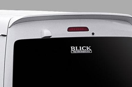 mac マック ハイエース 200系  バックカメラカバー FRP製 スターリングブリック STERLING BLICK