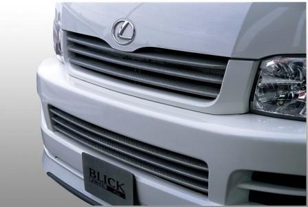mac マック ハイエース 200系 1型 2型 フロントバンパーフィン シルバーカーボン スターリングブリック STERLING BLICK