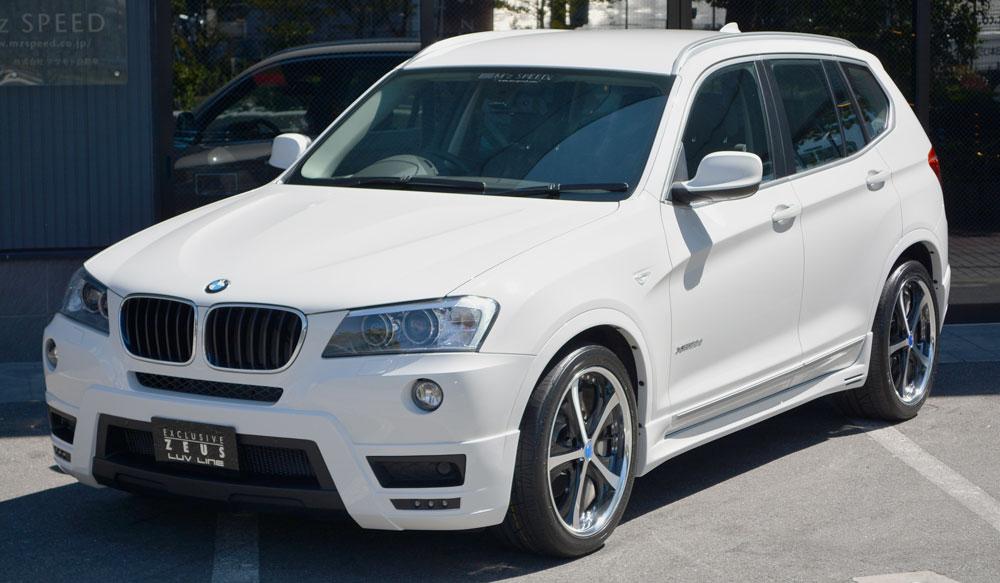 エムズスピード BMW xDrive20i(DBA-WX20) xDrive20d BluePerformance(LDA-WY20) xDrive28i(DBA-WX20) xDrive35i(DBA-WX35) 3点セット 未塗装 2231-s001 ラヴライン ゼウス