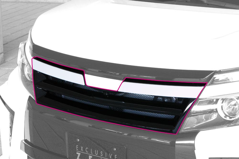 エムズスピード ヴォクシー ZRR80W フロントグリル 塗装済 グレースライン ゼウス