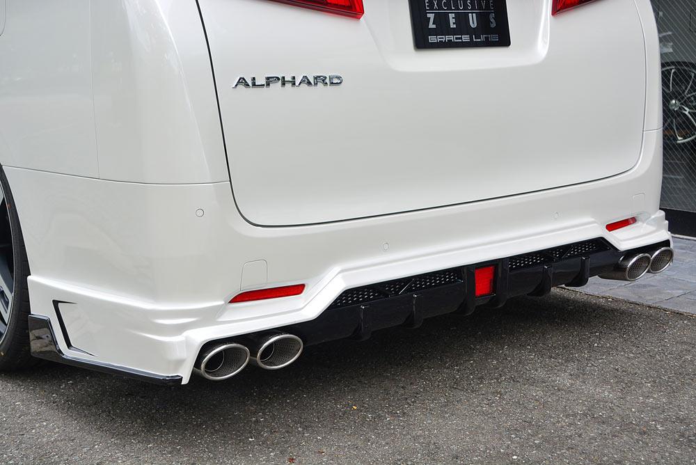 エムズスピード アルファード アルファードハイブリッド 30系 後期 リアアンダースポイラー 単色塗装済み 3023-3112 グレースライン ゼウス