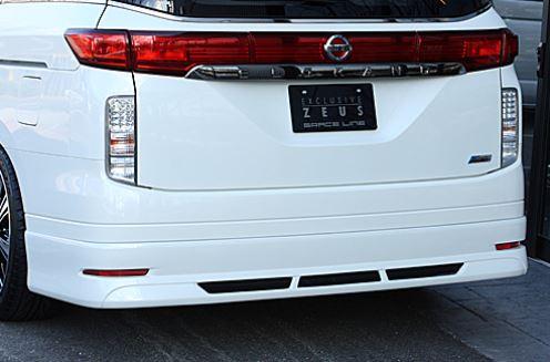 エムズスピード エルグランド E52 リアアンダースポイラー 塗装済 3082-3241-qab/3082-3241-gae グレースライン ゼウス