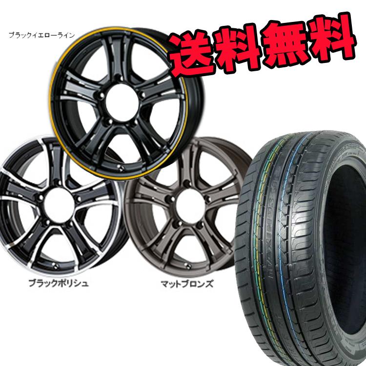 ジムニー用 16インチ 特選輸入タイヤ 4本 175/80R16 90S 175 80 16 90S タイヤ ホイール セット J-CROSS 5H139.7 5.5J+20 5次元