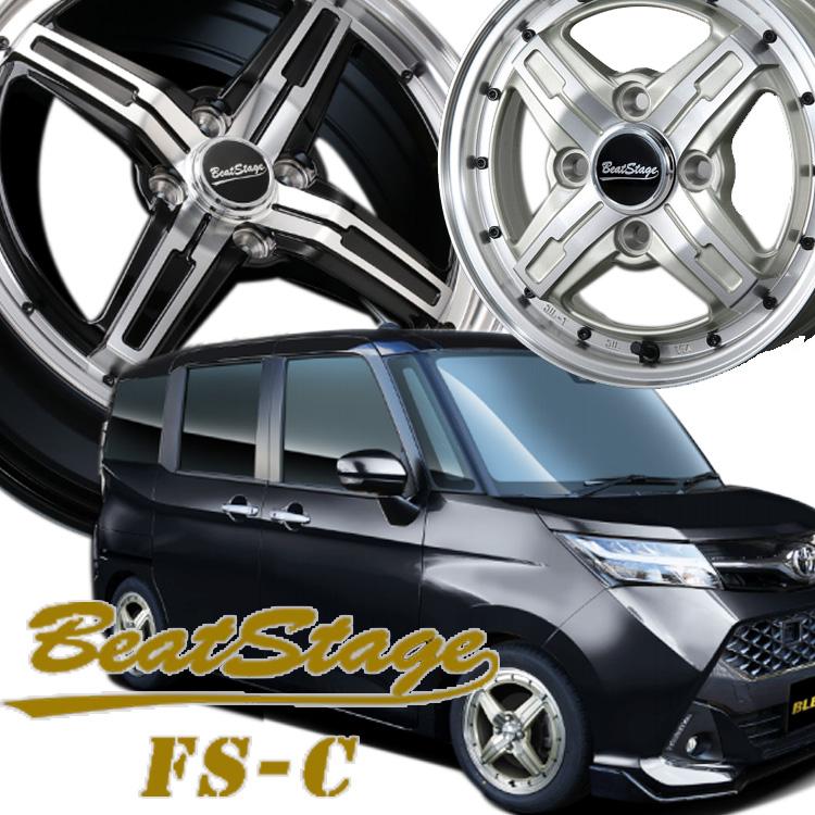 15インチ 4H100 5.5J+38 4穴 ブレスト ビートステージ FS-C ホイール 4本 1台分セット BLEST Best Stage FSC ブラックポリッシュ