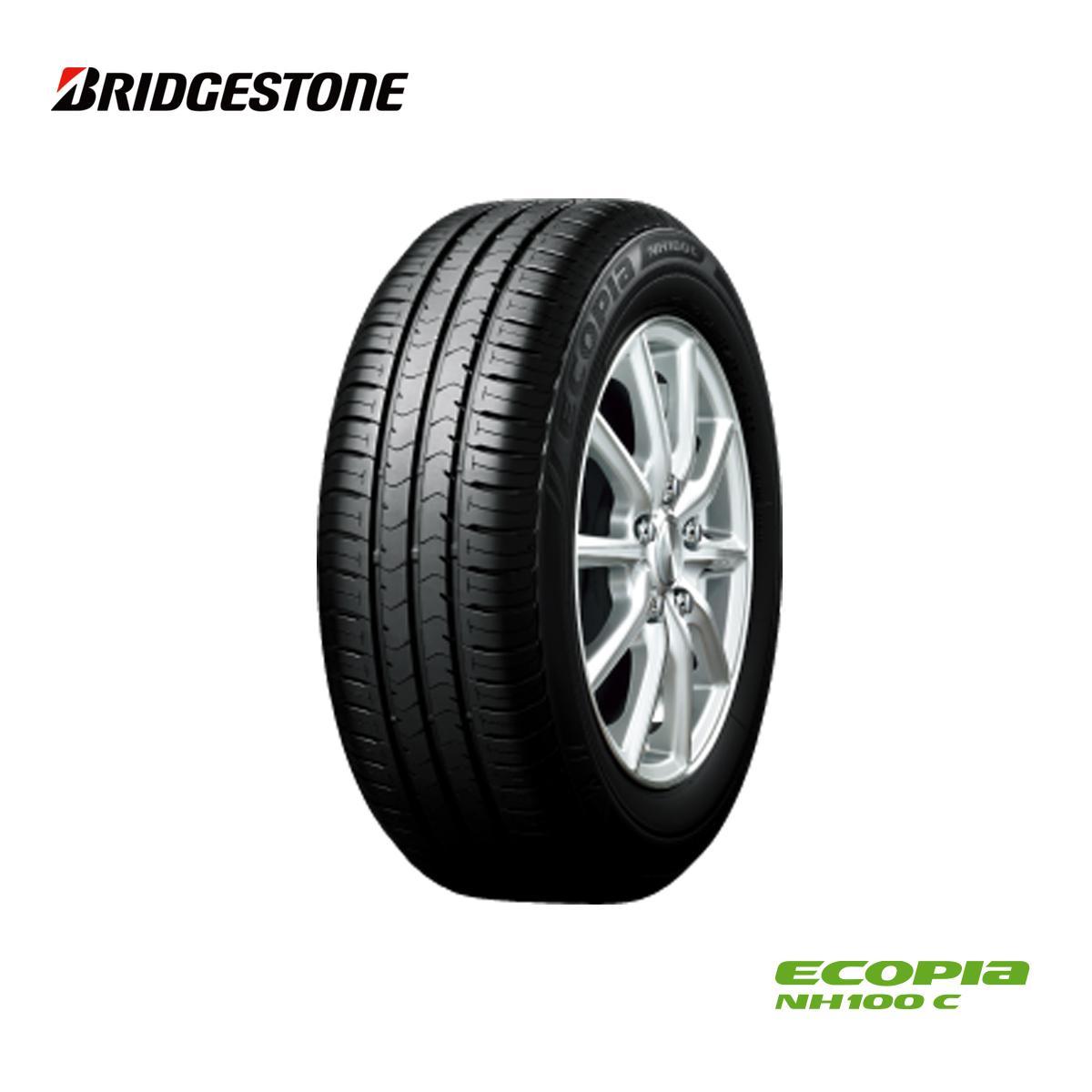 ブリヂストン BS 15インチ タイヤ 175/65R15 175 65 15 84H エコピア サマータイヤ 2本 84H 低燃費 軽 コンパクト 夏 BRIDGESTONE ECOPIA NH100C