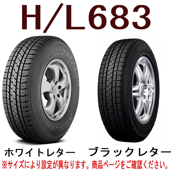ブリヂストンBS18インチタイヤ275/60R182756018デューラーサマータイヤ1本4WDSUVオフロードタイヤ国産BRIDGESTONEDUELERH/L850