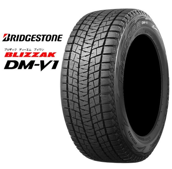 スタッドレスタイヤ BS ブリヂストン 15インチ 1本 225/80R15 Q ブリザック DM-V1 225/80R15 225 80 15 スタットレス PXR04513 BRIDGESTONE BLIZZAK DM-V1