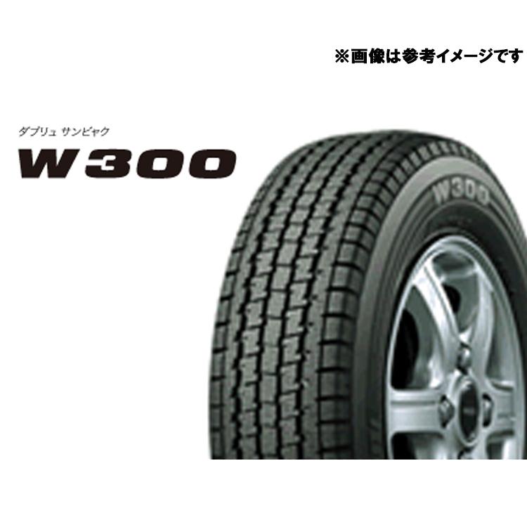 スタッドレスタイヤ BS ブリヂストン 12インチ 2本 145/R12 6PR ブリザック W300 145R12 145 12 スタットレス LYR00546 BRIDGESTONE BLIZZAK W300