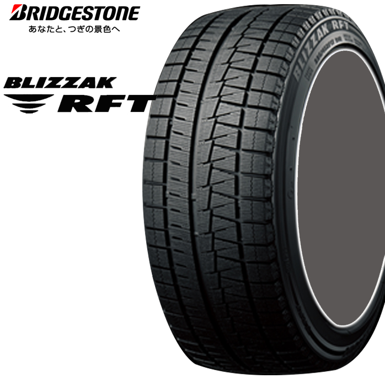 19インチ 245/50R19 101Q 1本 スタッドレス タイヤ BS ブリヂストン ブリザックRFT スタットレスタイヤ チューブレスタイプ BRIDGESTONE BLIZZAK RFT