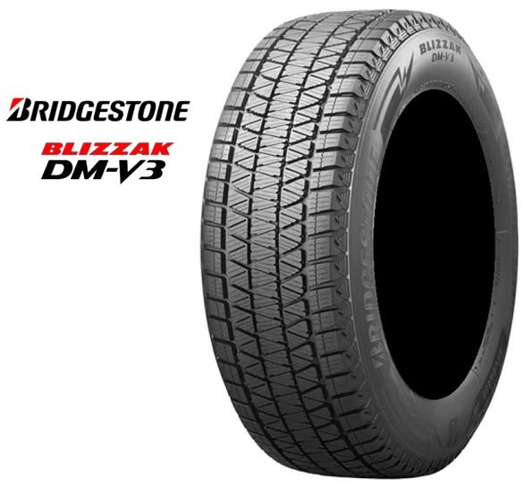 18インチ 265/60R18 110Q 1本 スタッドレスタイヤ BS ブリヂストン ブリザック DM-V3 スタットレスタイヤ チューブレスタイプ BRIDGESTONE BLIZZAK DM-V3