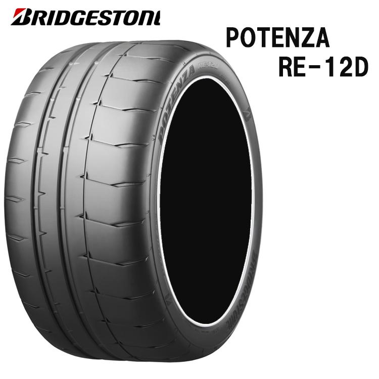18インチ 265/35R18 97W XL 1本 夏 サマー タイヤ BS ブリヂストン ポテンザ RE-12D チュー ブレスタイヤ BRIDGESTONE POTENZA RE-12D