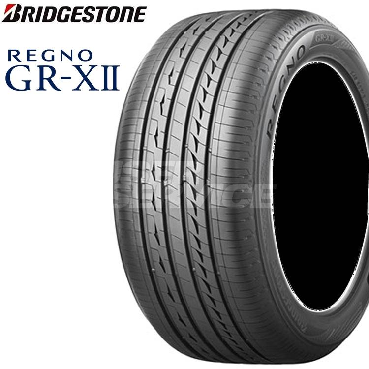 フロント 18インチ 225/50R18 リア 245/45R18 スカイライン ノーマル V36クーペ ブリヂストン BS レグノ GR-X2 タイヤ 4本 1台分セット