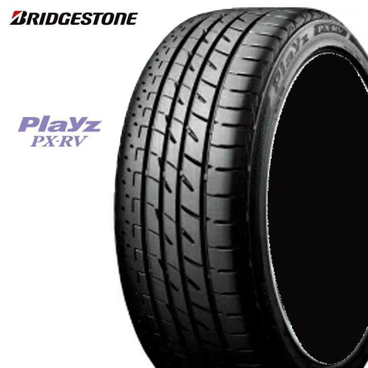 14インチ 195/65R14 89H 4本 夏 サマ- タイヤ ブリヂストン プレイズ PX-RV チューブレスタイプ BRIDGESTONE Playz PX-RV
