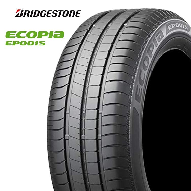 15インチ 195/65R15 91H 2本 夏 サマー 低燃費タイヤ BS ブリヂストン エコピア EP001S BRIDGESTONE ECOPIA EP001S