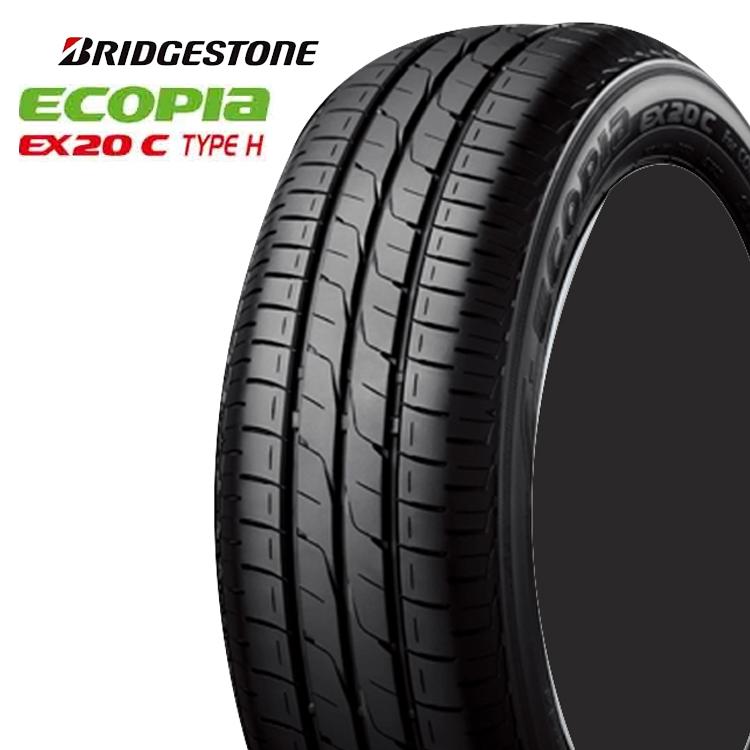 14インチ 155/65R14 75H 1本 夏 サマー 低燃費タイヤ BS ブリヂストン エコピア EX20C タイプ H BRIDGESTONE ECOPIA EX20C TYPE H