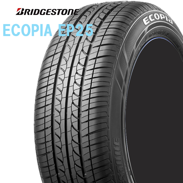 14インチ 165/70R14 88S 2本 夏 サマ- タイヤ ブリヂストン エコピア EP25 チューブレスタイプ BRIDGESTONE ECOPIA EP25 新車装着用タイヤ ヴィッツ