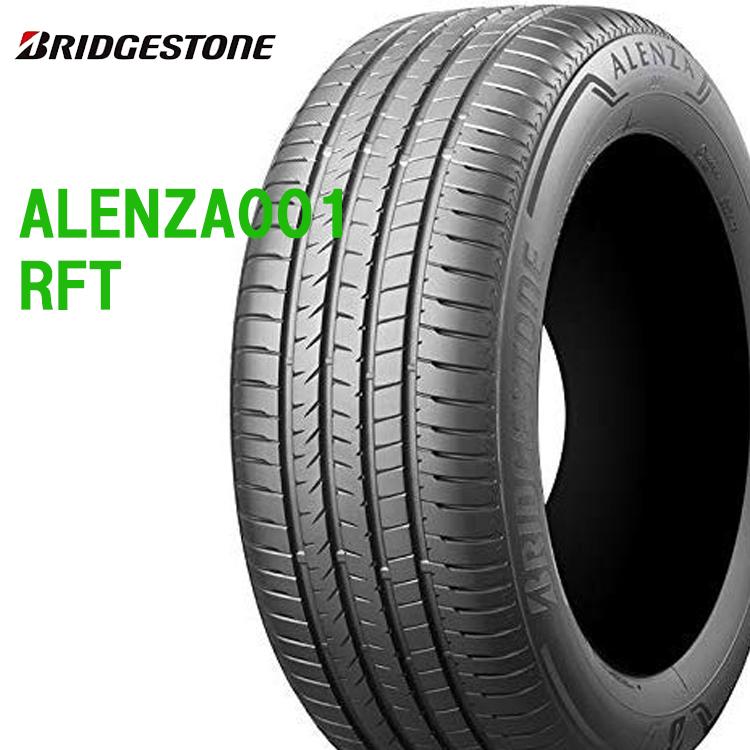20インチ 245/45R20 103W XL 4本 夏 サマー タイヤ BS ブリヂストン アレンザ 001 RFT チューブレスタイプ BRIDGESTONE ALNZA 001 RFT