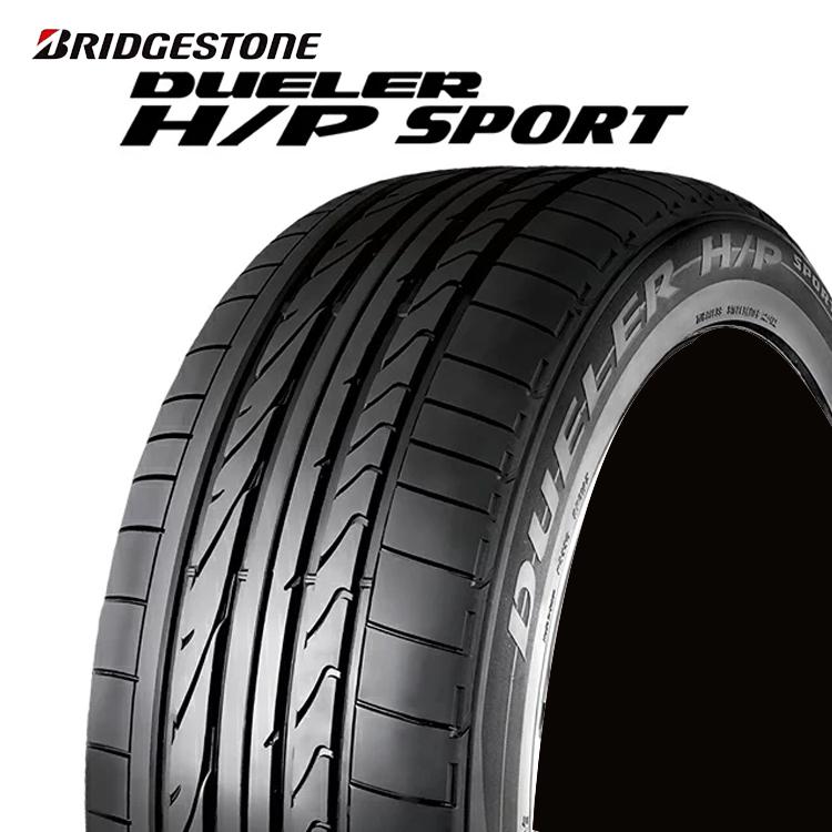 19インチ 235/55R19 101W 4本 夏 サマー 低燃費タイヤ BS ブリヂストン デューラー H/P スポーツ チューブレスタイプ BRIDGESTONE DUELER H/P SPORT