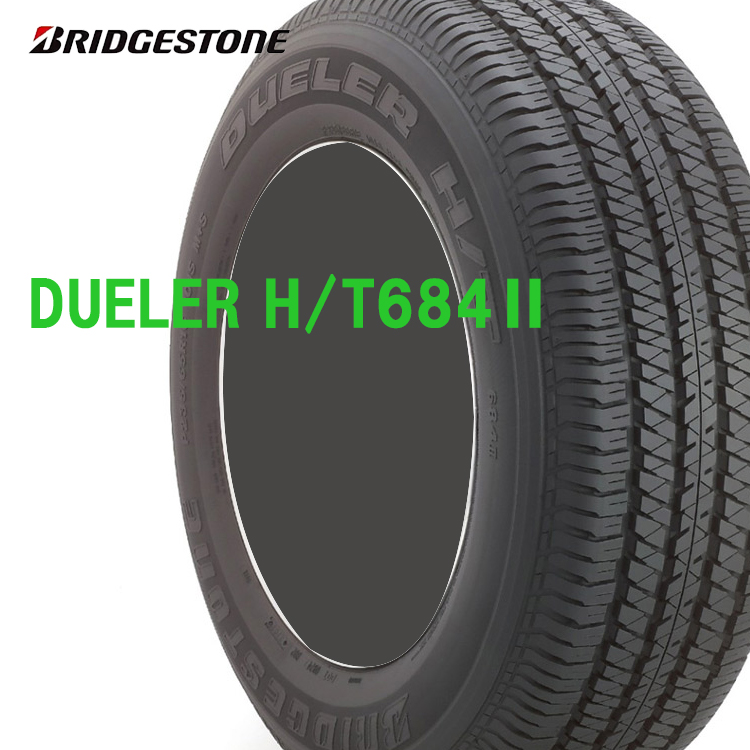 16インチ 175/80R16 91S 4本 夏 サマータイヤ BS ブリヂストン デューラー H/T684-2 チューブレスタイプ BRIDGESTONE DUELER H/T684-2