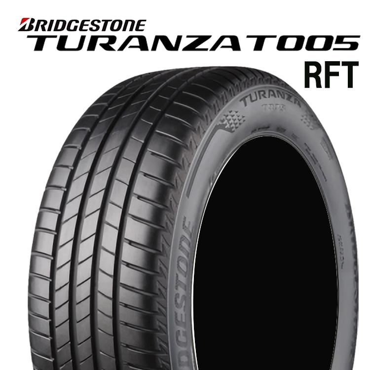 TURANZA 夏 サマータイヤ 1シリーズ(F40) T005 1本 新車装着タイヤ チューブレスタイプ PSR89523 RFT トランザ RFT 91W 16インチ T005 BMW ブリヂストン 205/55R16 BS