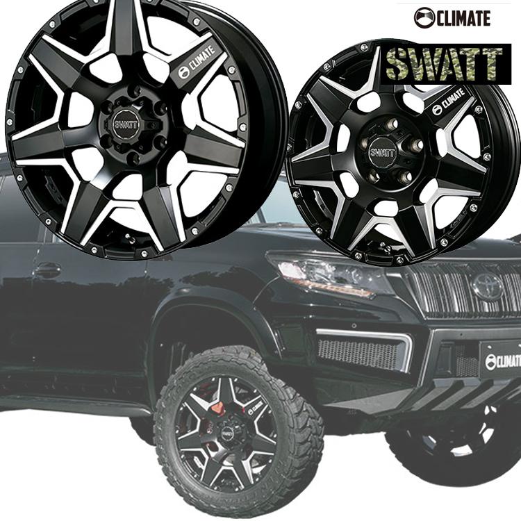 17インチ 6H139.7 8.0J 8J+20 6穴 クライメイト スワット SUV ホイール 4本 1台分セット CLIMATE SWATT マットブラックマシニング
