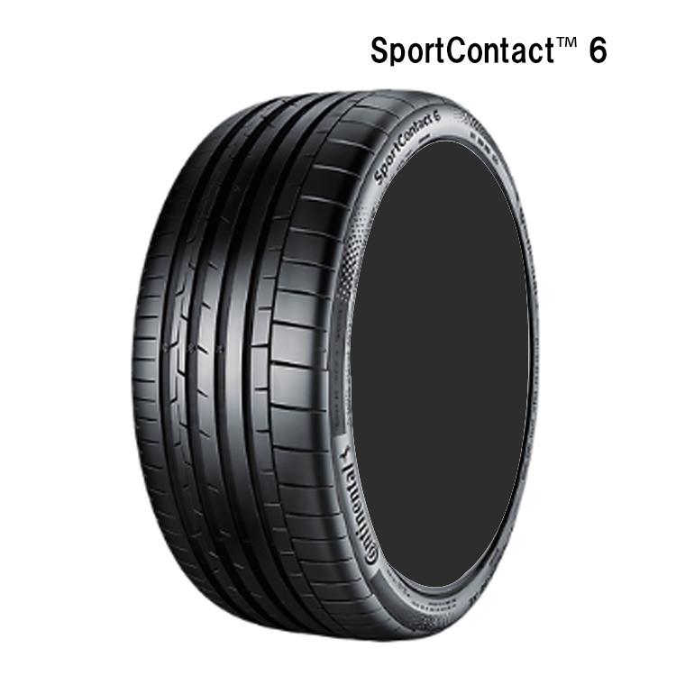 サマー 夏タイヤ コンチネンタル 21インチ 4本 285/35R21 (105Y) XL スポーツコンタクト TM 6 CONTINENTAL SportContact TM 6