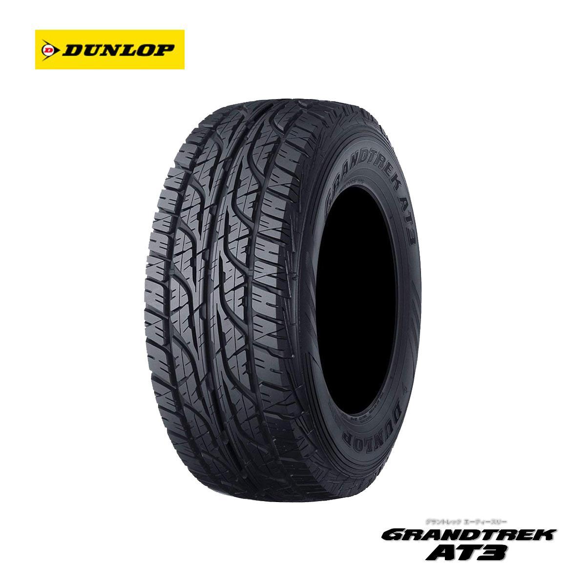 DUNLOP ダンロップ 4X4 4WD SUV オールテレン M+S タイヤ 1本 16インチ 255/65R16 GRANDTREK AT3 グラントレック レイズドブラックレター